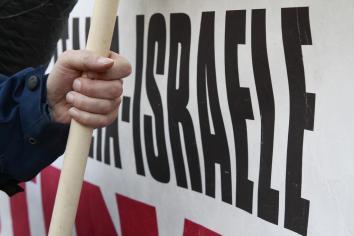 Palestina200810