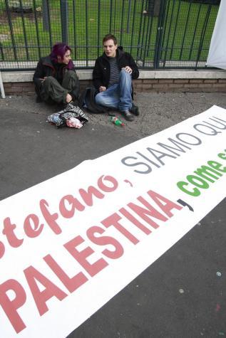 Palestina200811