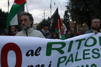 Palestina200816